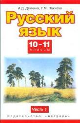 1022.jpg