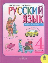 146.jpg