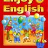 """ГДЗ. Английский язык. 2 класс """"Enjoy English""""  Биболетова М.З. и др"""