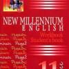 Решебник. New Millennium English 11 класс (Student's book, Workbook)