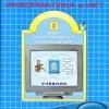 Информатика и ИКТ. Учебник для 3 класса. Горячев А.В.