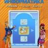 Информатика. 7 класс. В 2 кн. 2 Книга. Горячев А.В., Макарина Л.А. и др.