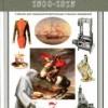 Новая история. 1500-1815. 7 класс.  Бурин С.Н.