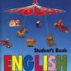 Английский язык. Учебник для 1 класса школ с углубленным изучением англ. языка.  Верещагина И.Н., Притыкина Т.А.