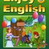 Enjoy English. 3 класс.  Биболетова М.З., Денисенко О.А., Трубанева Н.Н.