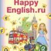 Happy English.ru. Учебник для 2 класса.  Часть 1. Кауфман К.И., Кауфман М.Ю.