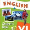 Английский язык. VI класс. Учебник для школ с углубленным изучением англ. яз.  Афанасьева О.В., Михеева И.В.