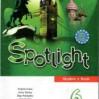 Spotlight 6 (Английский в фокусе. 6 класс). Учебник. Ваулина Ю.Е., Дули Дж. и др.