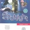 Spotlight 9 (Английский в фокусе. 9 класс). Учебник. Ваулина Ю.Е., Дули Дж. и др.