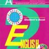 English 2. Student's Book. КУЗОВЛЕВ В.П. ЧАСТЬ 1