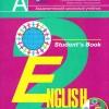 English 2. Student's Book. КУЗОВЛЕВ В.П. ЧАСТЬ 2