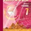 Учебник Алгебра Мордкович А. Г. 7 класс 2009