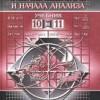 Алгебра и начала анализа. 10-11 класс. Учебник.  Мордкович А.Г.