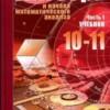 Алгебра и начала математического анализа. 10-11 классы. В 2 ч. Ч.1. Учебник (базовый уровень) Мордкович А.Г.