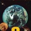 Физика. 8 класс. Учебник.  Фадеева А.А., Засов А.В., Киселев Д.Ф., Кононович Э.В.