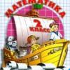 Математика. 2 класс. Учебник. Часть 1.  Петерсон Л.Г.